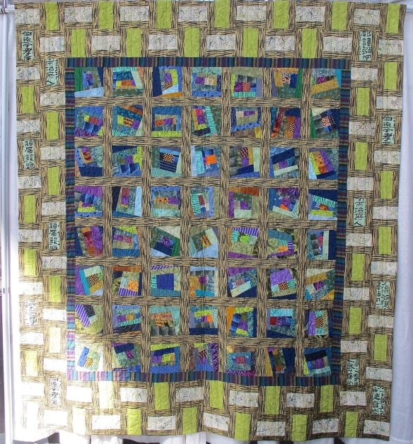 Prison Grid by Cele Stauduhar, quilted by Melissa Quilter